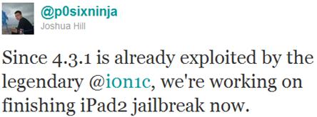 iPad-2-Jailbreak-p0sixninja